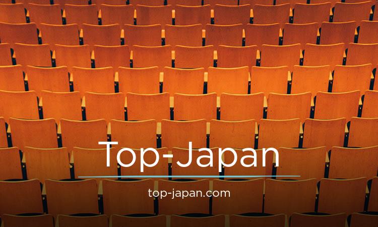 Top-Japan.com