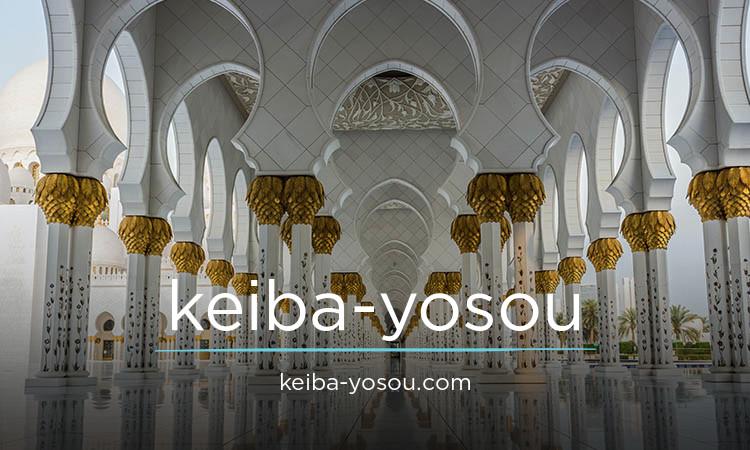 keiba-yosou.com